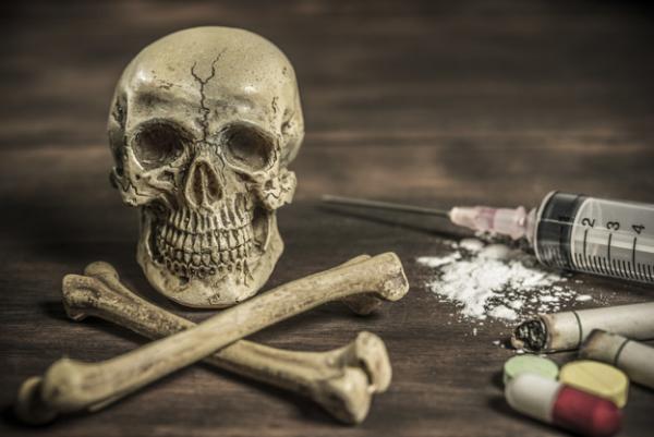 Наркотики и наркотическая зависимость